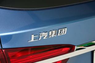上汽集团发布Q3财报:净利润207.9亿,同比下降24.86%