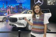 2019廣州車展新車快評:梅賽德斯-邁巴赫GLS 600
