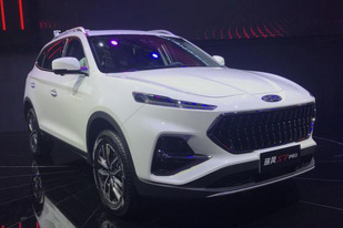 广州车展:江淮S7 Pro,用设计和品质拯救审美疲劳