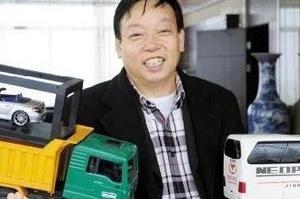 """青年汽车的""""庞氏骗局"""""""