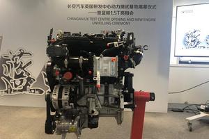 最大馬力179匹,長安汽車全新的1.5T發動機正式揭幕