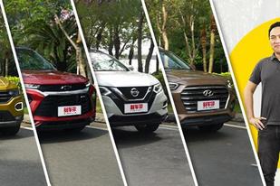 合資緊湊型SUV對對碰(下)誰更躁動誰更好開?