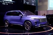 广州车展探馆:星途VX概念车,方正干练的大块头
