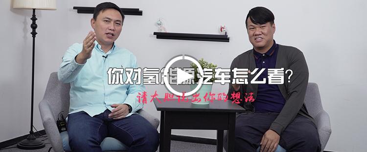 社論第14期:中國的這個細分市場,又讓豐田來開荒?