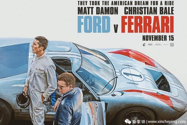 福特和法拉利的恩怨情仇 這部電影給你講述