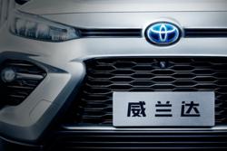 廣汽豐田全新緊湊型SUV定名威蘭達,將于廣州車展首發
