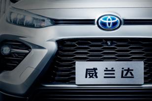 广汽丰田全新紧凑型SUV定名威兰达,将于广州车展首发