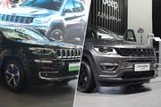 广州车展探馆:Jeep指挥官PHEV、指南者夜鹰版亮相