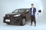 家用中級SUV市場攪局者? 廣汽豐田威蘭達靜態體驗