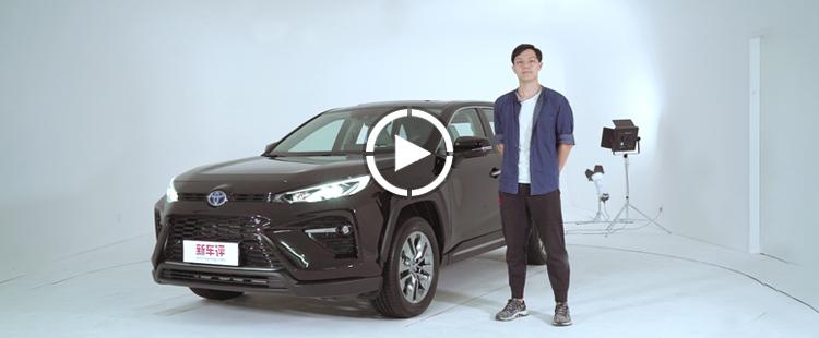 家用中级SUV市场搅局者? 广汽丰田威兰达静态体验