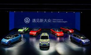 """投資超4600億人民幣,大眾電氣化領域進行""""急加速"""""""