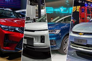 數十款車一次看個夠 廣州車展新車合集(持續更新ing)