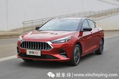 江淮嘉悦A5首试:和大众共线生产,产品力有多大提升?
