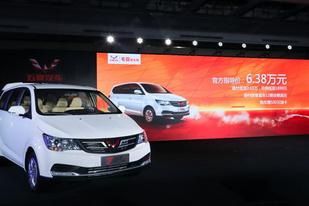 五菱730毛豆定制版正式上市,新車售價6.38萬元