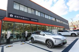 抱團取暖,小鵬汽車與蔚來NIO Power達成充電合作