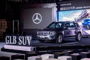 世界品牌500强发布,中国汽车品牌均落榜