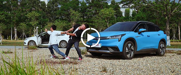 试驾Aion LX:是电动车不够骚,还是你眼光高?