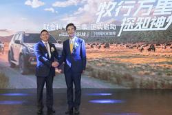 江西五十铃联合《中国国家地理》科考第三季在京启动