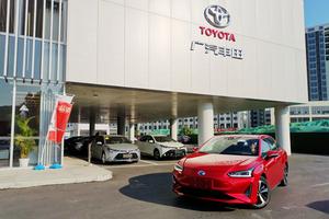 广汽丰田iA5长测(2):从逛店到提车,我们这样看的