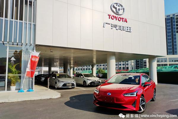 广汽丰田iA5长测(2):从逛店到提车,我们是这样看的