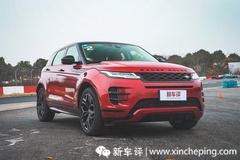 路虎揽胜极光科技体验日:没有视野如何开车?!