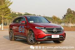 北京奔驰EQC首试:开启电动化时代的钥匙
