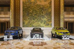 一汽大众2020计划:将推出29款车型,预计销量232.5万