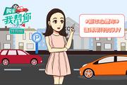 购车我帮你:#心愿SUV#2020年最值得期待的SUV