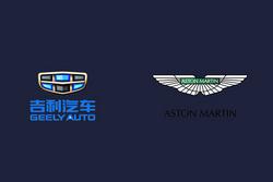 传吉利有意投资阿斯顿·马丁 涉及19.9%股份