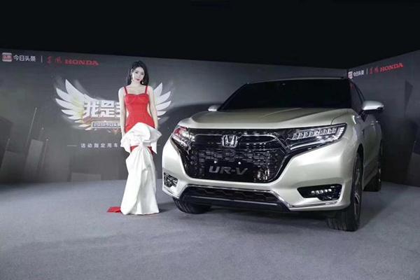 外观更犀利动感,东风本田正式发布UR-V中期改款车型