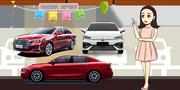 购车我帮你 :2019国产轿车年度大盘点!这几款必买!