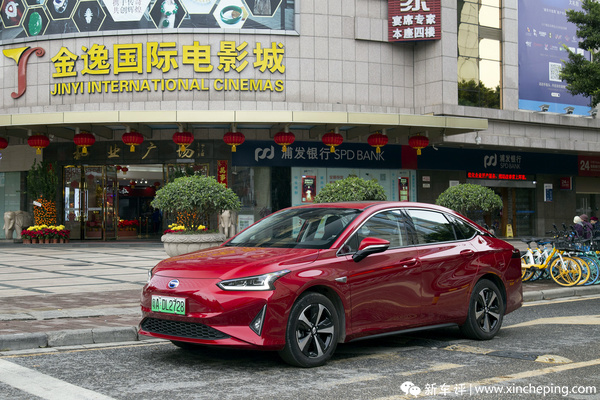廣汽豐田iA5長測(10):電動車日常使用成本 約等于不用錢
