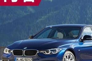 只有20万,哪款车操控与舒适最接近宝马F35?