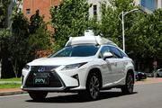 布局自动驾驶市场,丰田出资28亿人民币投资小马智行
