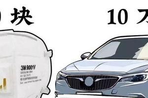 """从""""N95汽车""""说开去:靠偷梁换柱做不成一流品牌"""