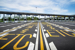 ETC信息:7月起新车出厂可选装/1月通行费统一结算扣费