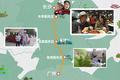 开着广汽丰田iA5去旅行,广州到长沙700km长途可还行?