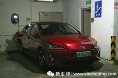 广汽丰田iA5长测(11):装家充桩只需4步 电动车从此无焦虑