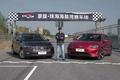 大眾朗逸VS廣汽豐田iA5、燃油VS電動,下賽道誰更強?