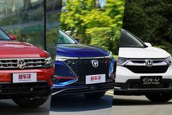 1月热点车型销量点评:长安逼近哈弗H6,上汽大众跌40%