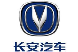 长安汽车公布一月销量:共售134578辆,同比增长1.8%