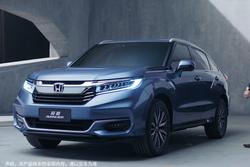 广汽本田新款冠道亮点发布 3月31日正式上市