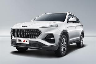 江淮嘉悦X7实车官图公布,新车将于第二季度正式上市