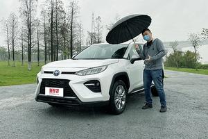 这台车有点眼熟?雨中初试广汽丰田威兰达