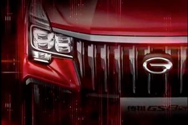 """SUV的运动风潮也能足够""""燃"""" 广汽传祺GS8S预告"""