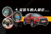 丰田的预算买豪华SUV,是精明还是傻?