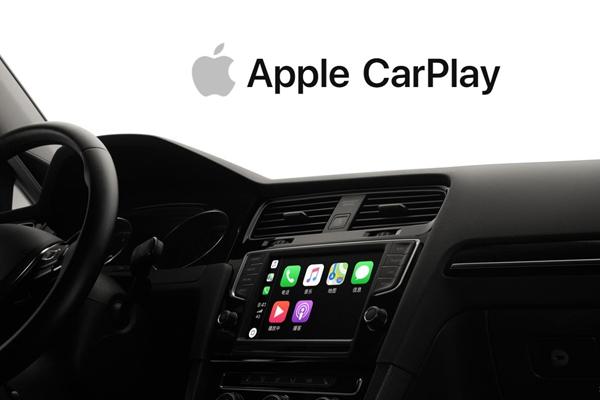果粉有福/CarPlay迎來大更新 支持第三方分屏/Carkey功能