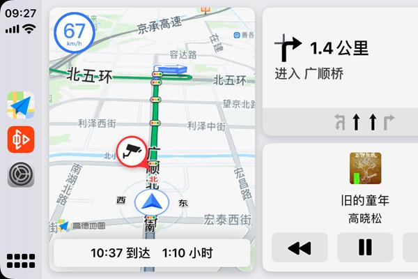 果粉有福/CarPlay迎来大更新 支持第三方分屏/Carkey功能