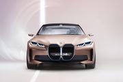 宝马i4 Concept新车解密:新技术、新理念,能让你满意吗