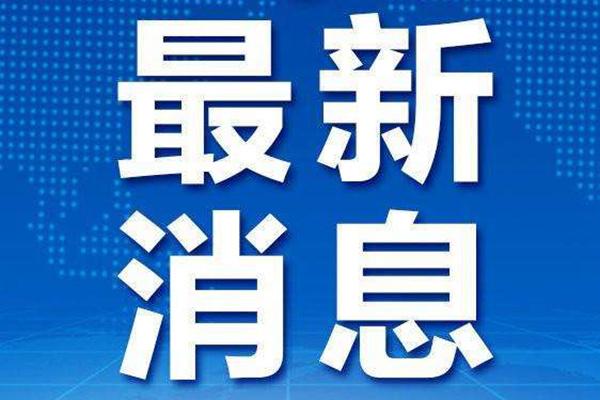 交通运输部宣布:5月6日起,全国高速公路恢复收费
